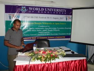 Workshop on WUB